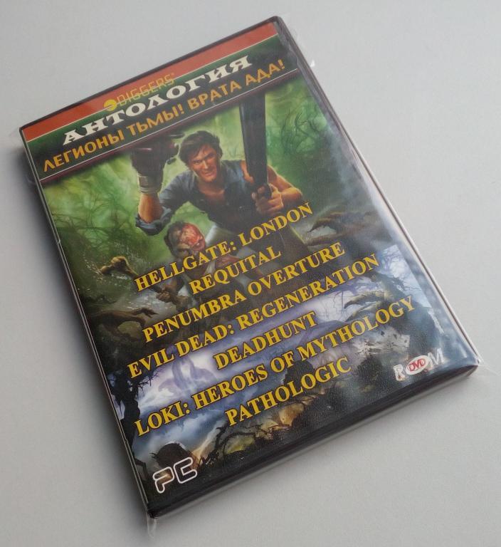Коллекция/Экшены/Шутеры/Unofficial/DVD-ROM/антология/сборник игр/PC/ПК/распечатан