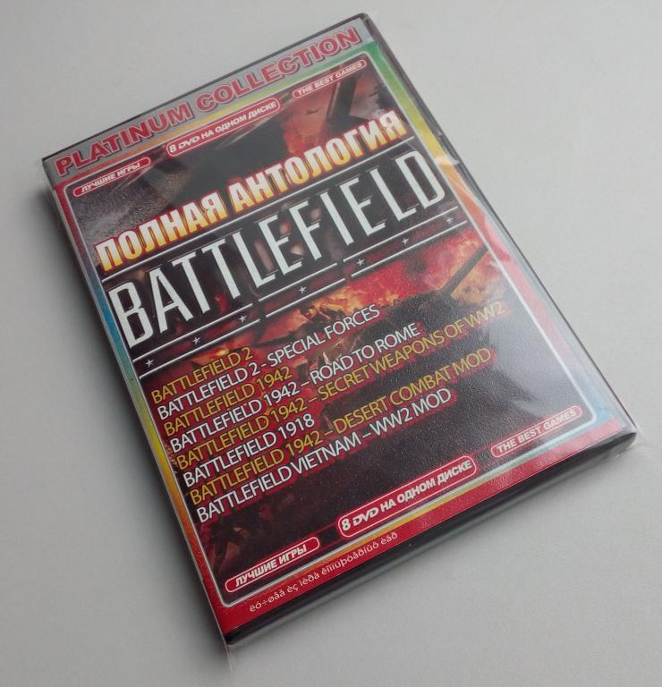 Battlefield/антология/сборник игр/Unofficial/DVD-ROM/PC/ПК/распечатан