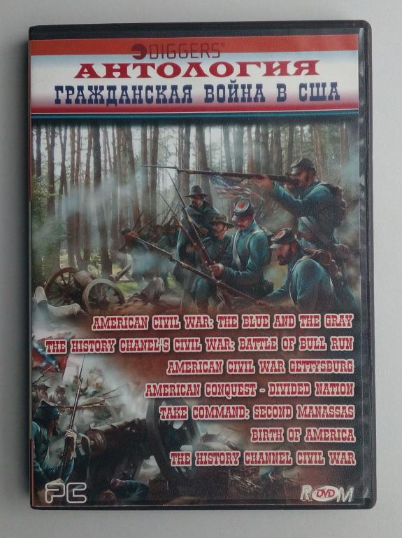 Антология/Сборник игр/Unofficial/DVD-ROM/PC/ПК/распечатан