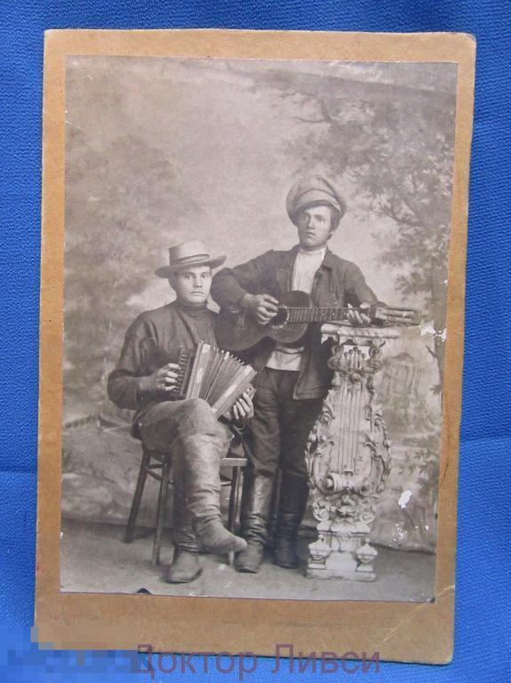 Два сельских музыканта с гармошкой и гитарой. Размер кабинет-портрет / 192