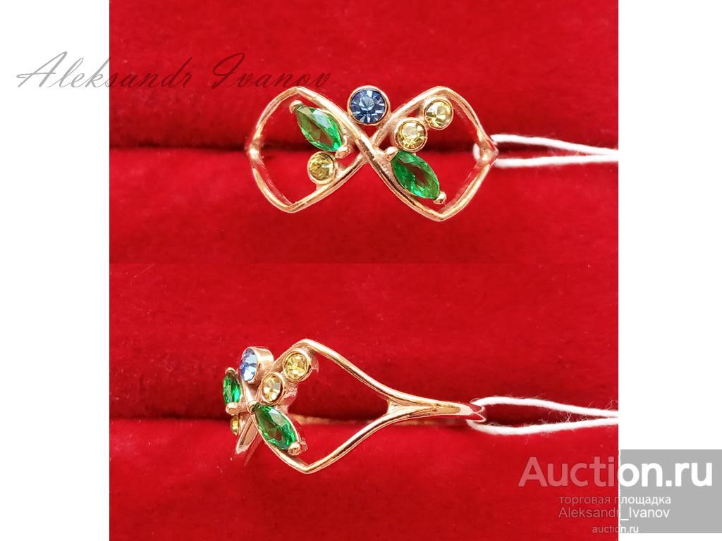 Кольцо, покрытие золотом, вставки иск. шпинель, юв. стекло PRECIOSA, 19 размер; новое