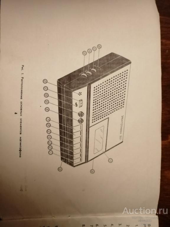 Руководство по эксплуатации электроника 321