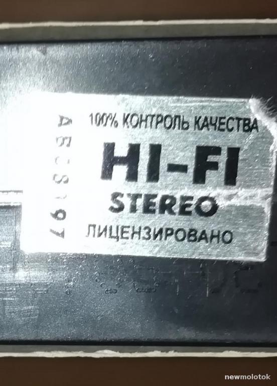 Кассета VHS. ГАРРИ ПОТТЕР и узник Азкабана