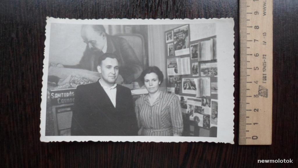 ФОТОГРАФИЯ МУЖЧИНА И ЖЕНЩИНА ЛЕНИН РЕТРО ФОТО