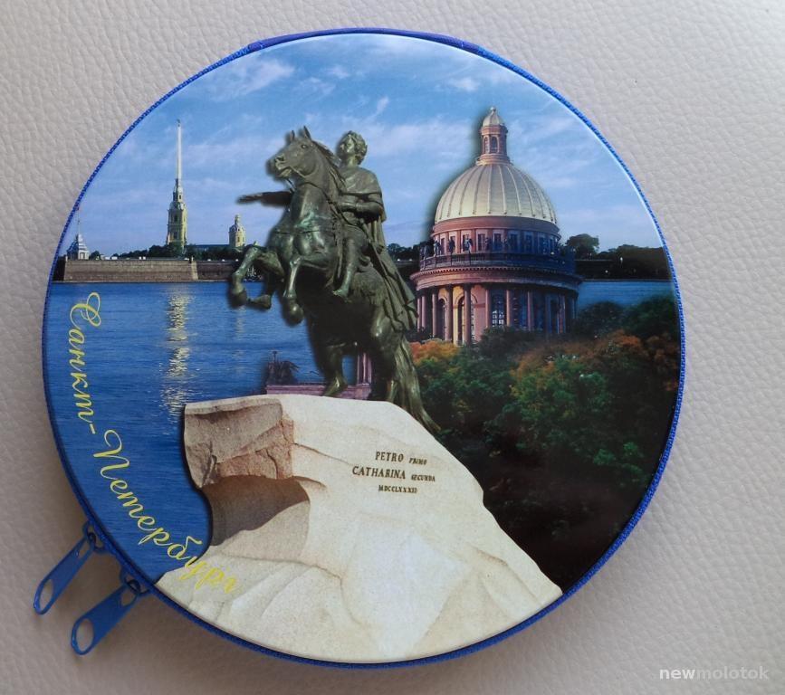 ПЕНАЛ СУМКА ДЛЯ КОМПАКТ ДИСКОВ САНКТ-ПЕТЕРБУРГ