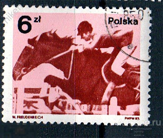 ПОЛЬША 1983 ОЛИМПИЙСКИЕ ИГРЫ В МОСКВЕ 1980  КОННЫЙ СПОРТ ПОЛЬСКОЕ СЕРЕБРО 27-1-153