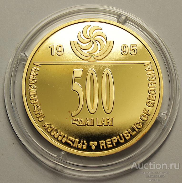 500 Лари 1995 год. 50 лет Победе. Грузия. Золото 920 пробы - 17 грамм. Тираж: 2000 шт. Редкая!