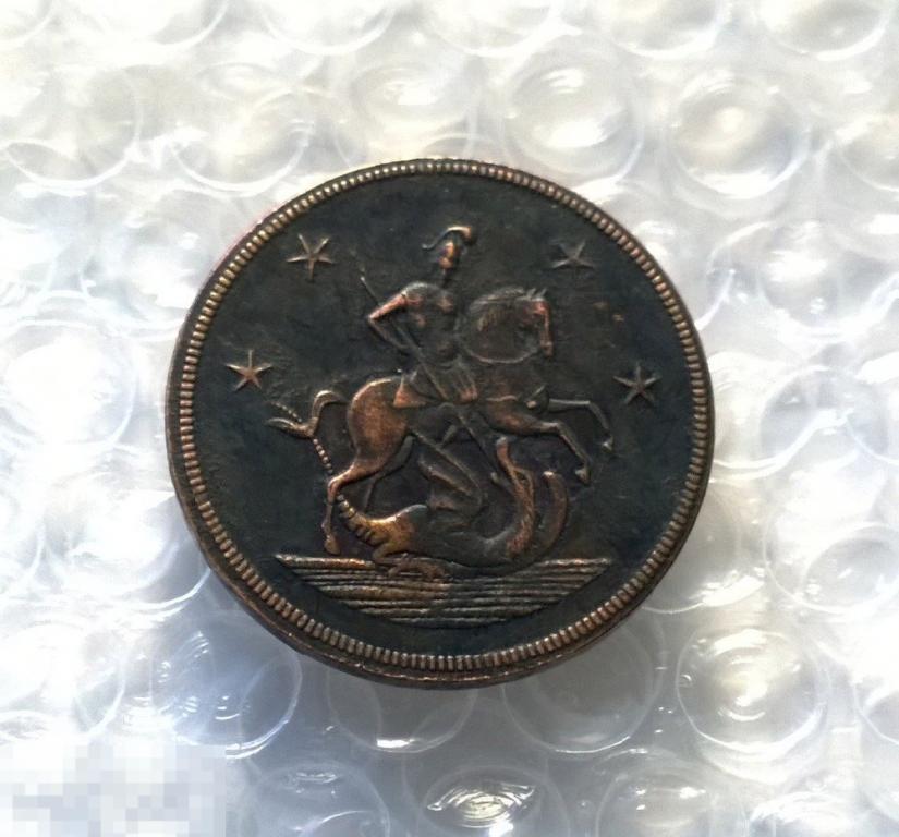 4 копейки 1761 Знамена Барабан Оружие