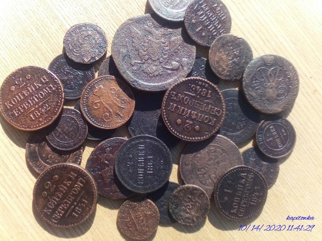 Лот меди Царской России.27 монет 292.5 грамма