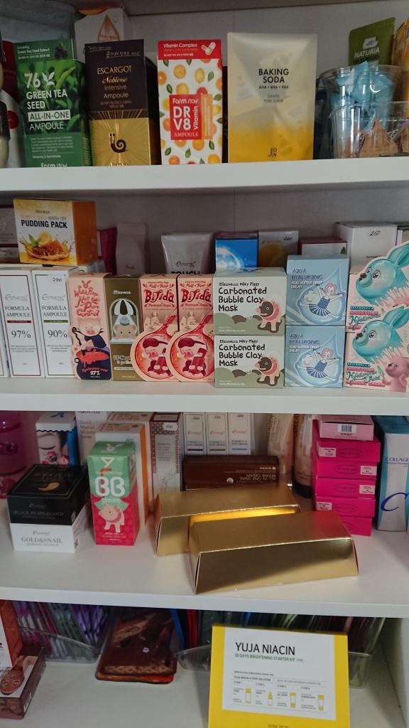 Продам корейскую косметику , новую в оригинальных упаковках. Цены ниже-!!!