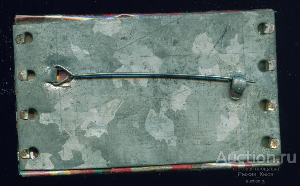 ВЕТЕРАН. Планка наградная. Ленты орденов и медалей Тяжелая (опись внизу) (048698)