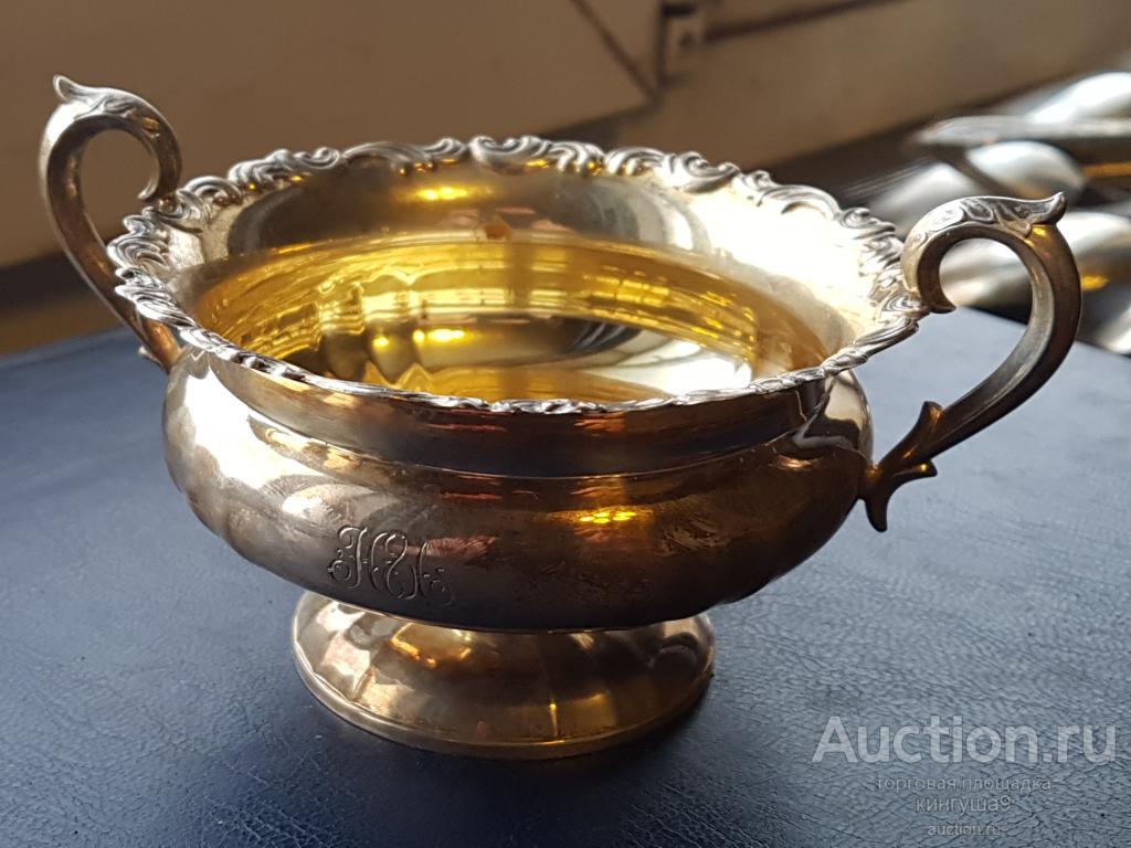 Ваза (сахарница  ,конфетница) Клейма,вензель .830 проба, 103 гр  Серебро  позолота