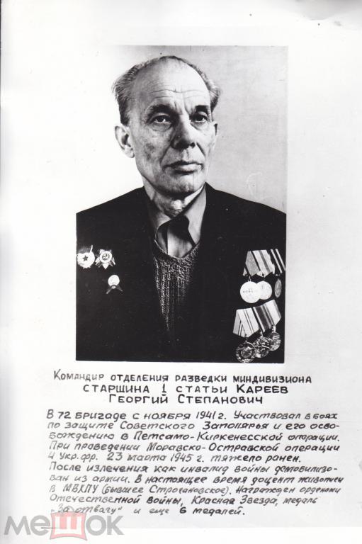 Кареев Г.С. Мужчина (масло картон) 23на32см (129к)