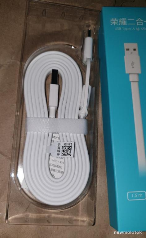 Кабель для смартфона honor type С + Micro USB два в одном оригинал в коробке с голограммой - белый