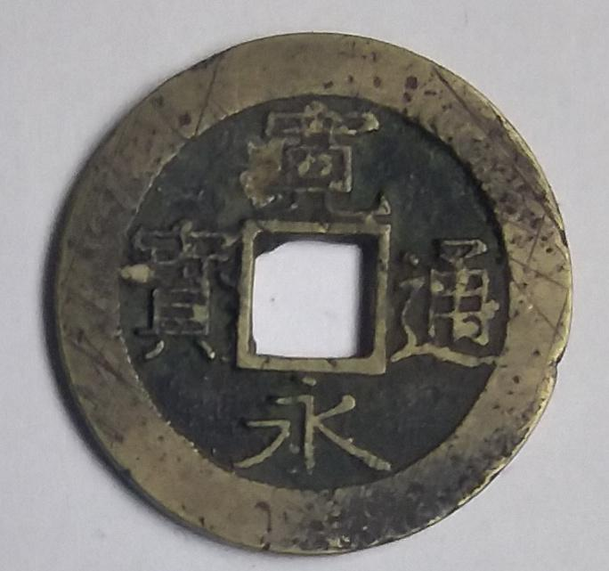 Японии 4 мон 1769
