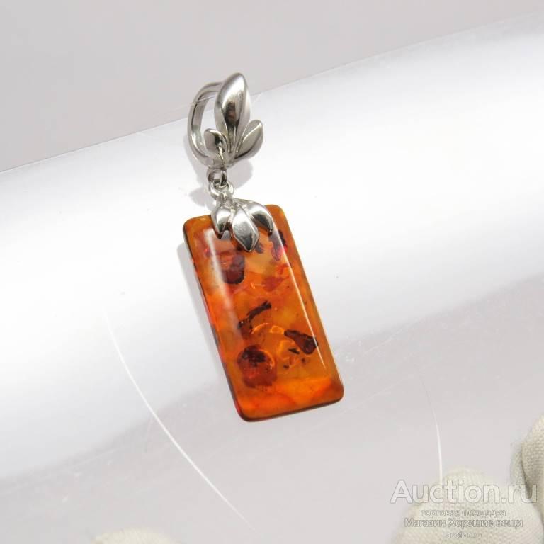 Серебряный Кулон янтарь натуральный Серебро 925 проба с янтарём комплект подвеска 136