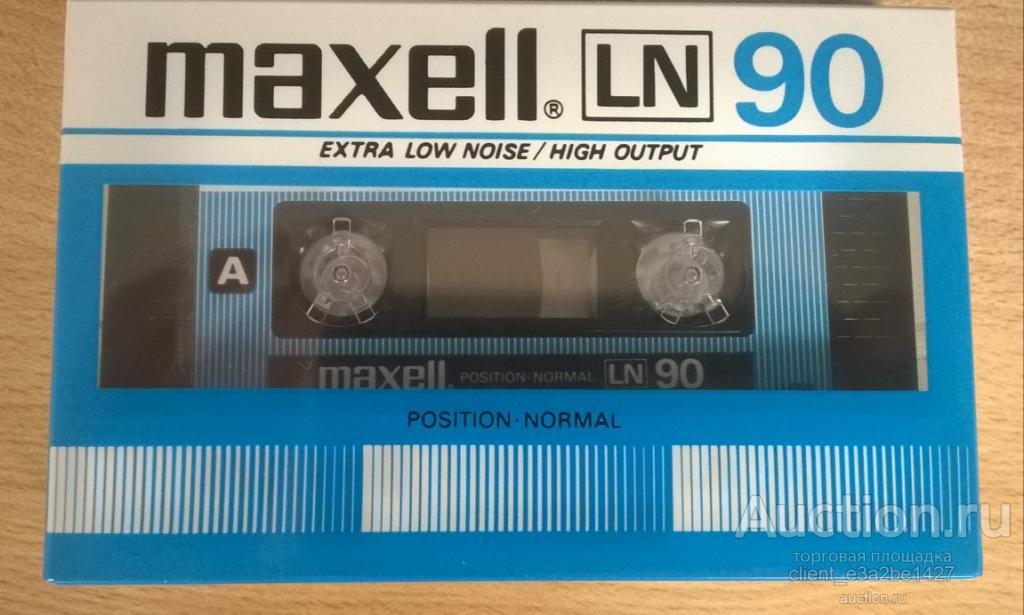 Аудиокассета Maxell LN 90