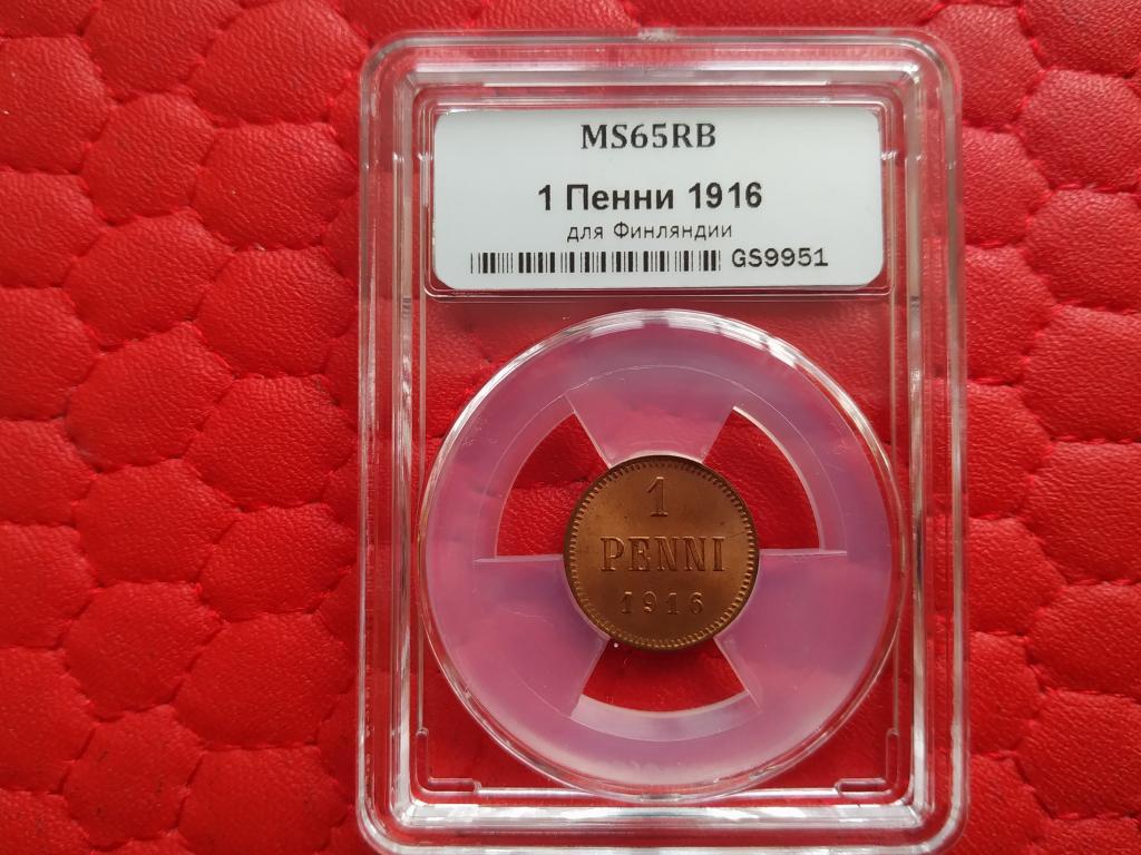1 пенни 1916 Русская Финляндия  слаб  ННР   грейд    МS 65 RB     красная медь