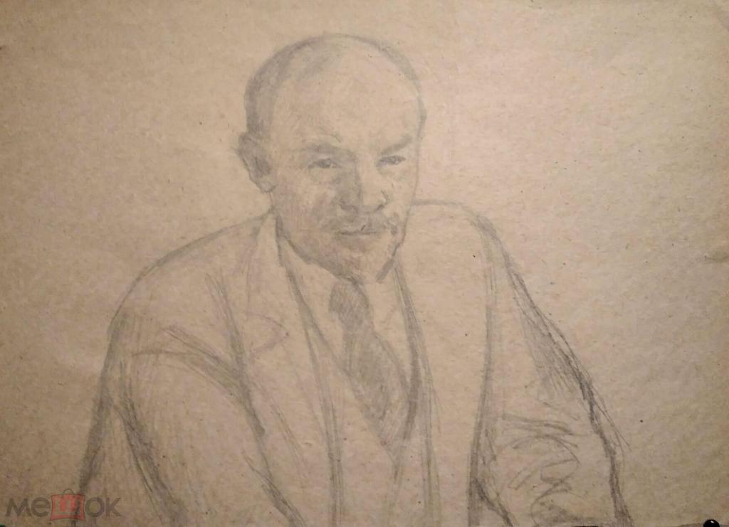 Кобозев Р. А. Ленин (каран бум) 42на30см.(1041)