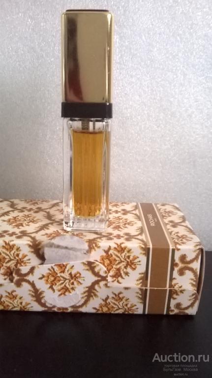 ДУХИ «Madame Rochas ROCHAS»  Спрей 7.5 ml. ВИНТАЖ