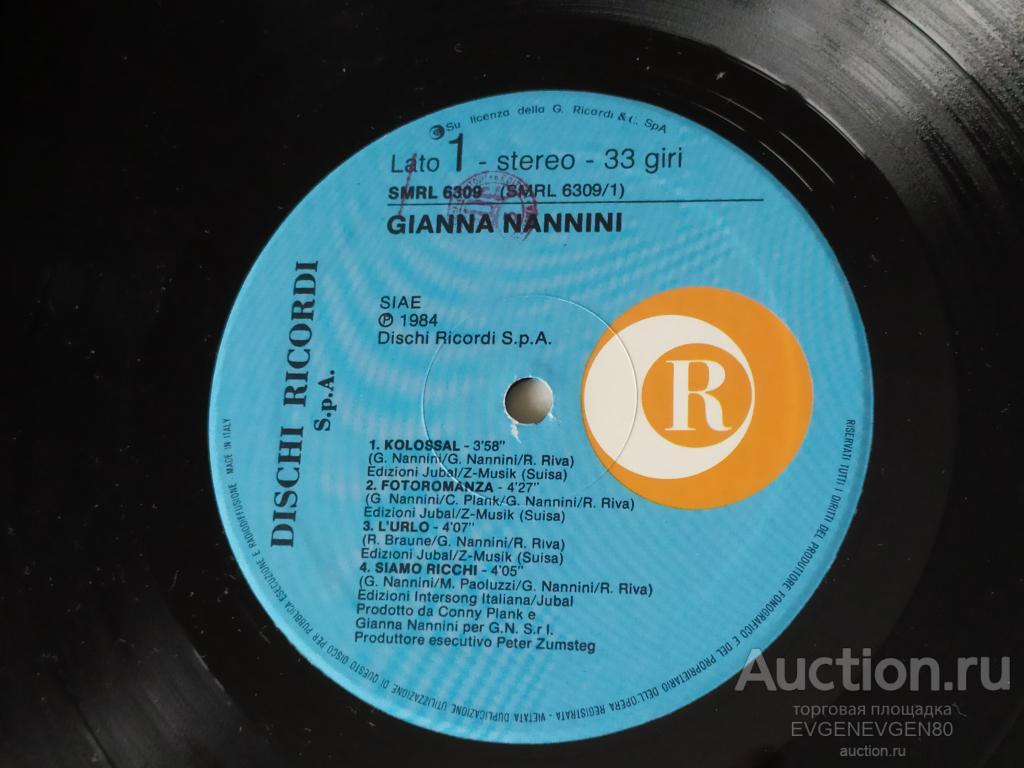 Gianna Nannini / Puzzle - 84/ITA/NM/MINT