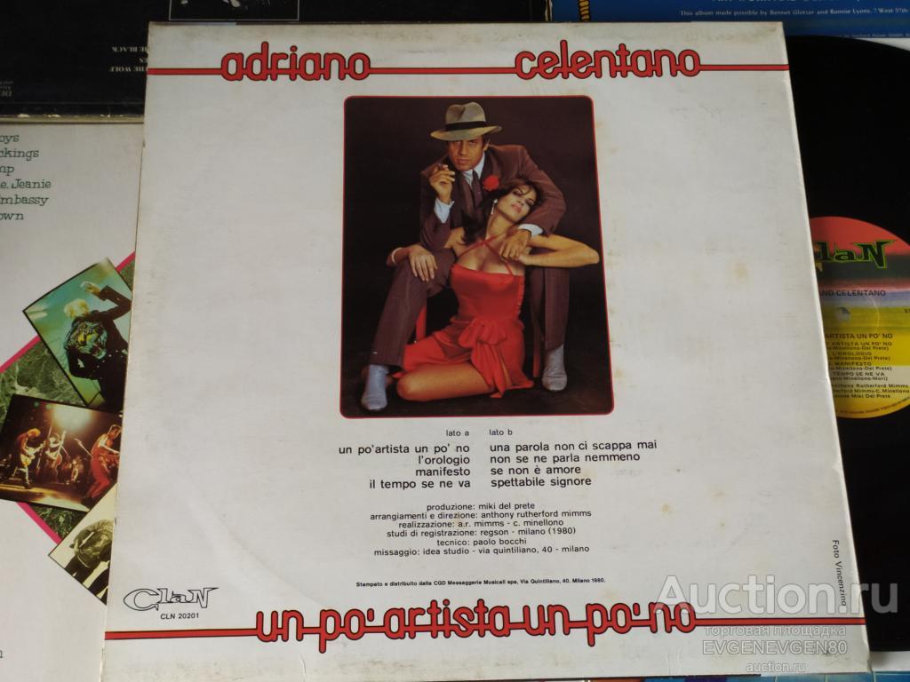 Adriano Celentano / Un Po' Artista Un Po' No - 80/ITA/NM-/NM