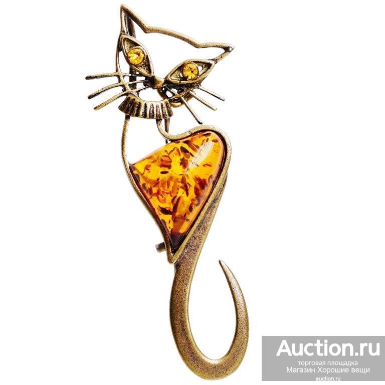 Брошь - кулон Кошечка 6 см котик кот кошка Янтарь Россия бронза латунь брошка Хорошие Вещи 110