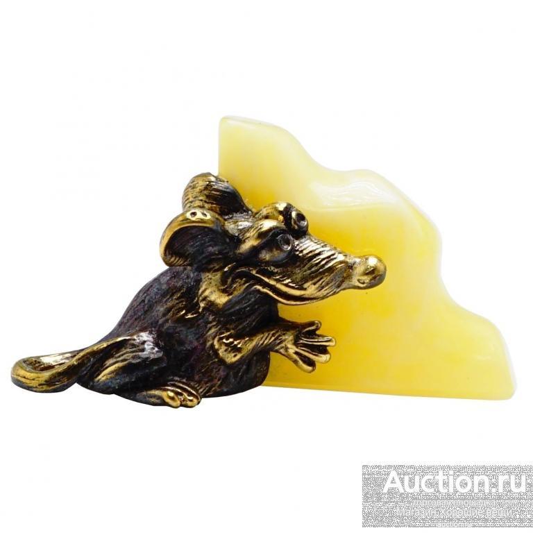 Фигурка Крыска с сыром янтарь бронза латунь крыса мышь статуэтка скульптура Хорошие Вещи 2012