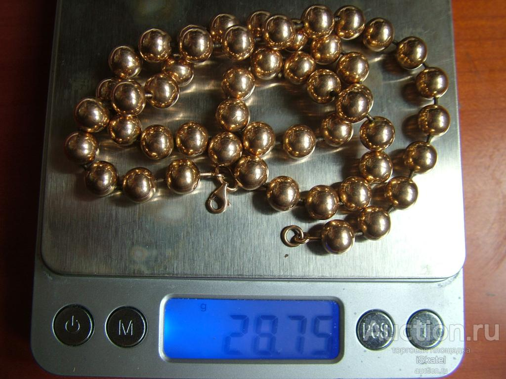 Бусы Ожерелье ЗОЛОТО 585 проба 50.5 см