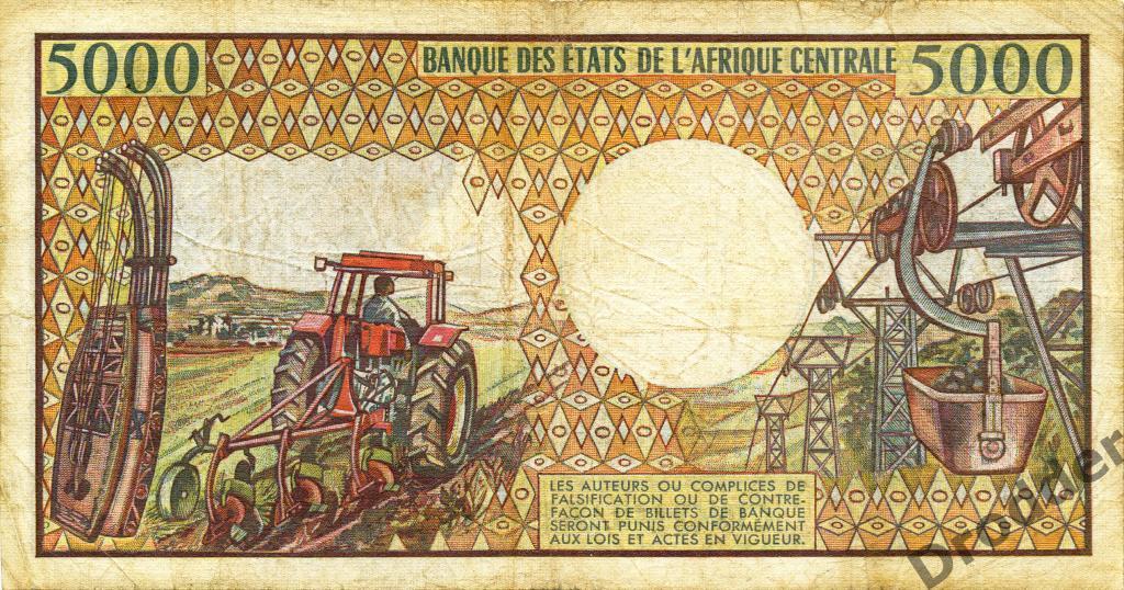 Центральная Африка. ЦАР. Центральноафриканская республика. 5000 франков. 1991.