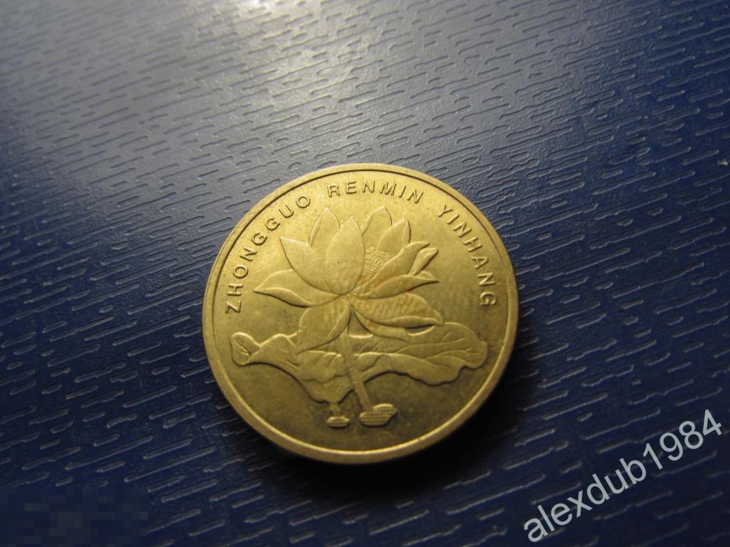 5 ДЖАО, КИТАЙ, 2002