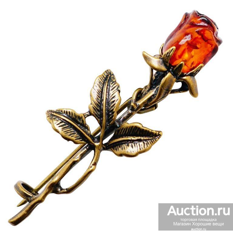 Брошь Роза изящная Балтийский Янтарь Бронза латунь 5см брошка бижутерия 531