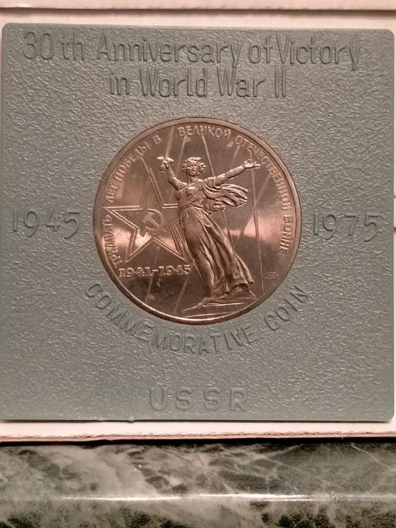 UNC в родной коробке 1 рубль 1975 год 30 лет победы