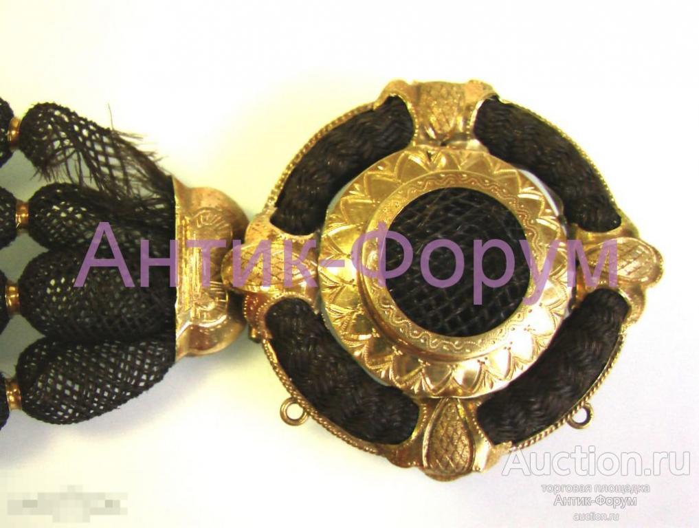 старинный комплект браслет брошь серьги парюра из золота плетение 1865 фирма Лемонье Париж РЕДКОСТЬ