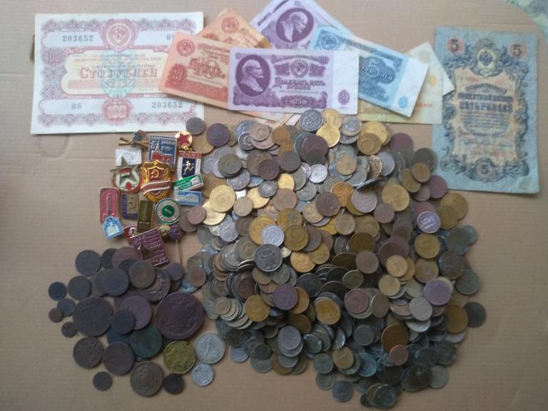 Монеты царские СССР банкноты значки оптом с 1 рубля