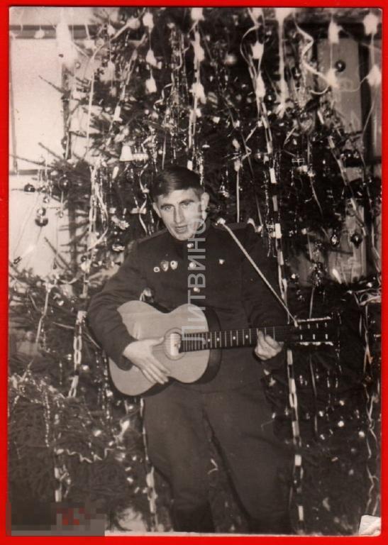 112296 Мужчина офицер Новый год новогодняя ёлка гитара гитарист выступление форма Советская армия