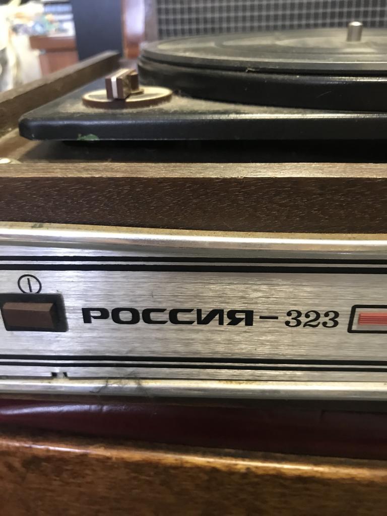 Проигрыватель Россия 323