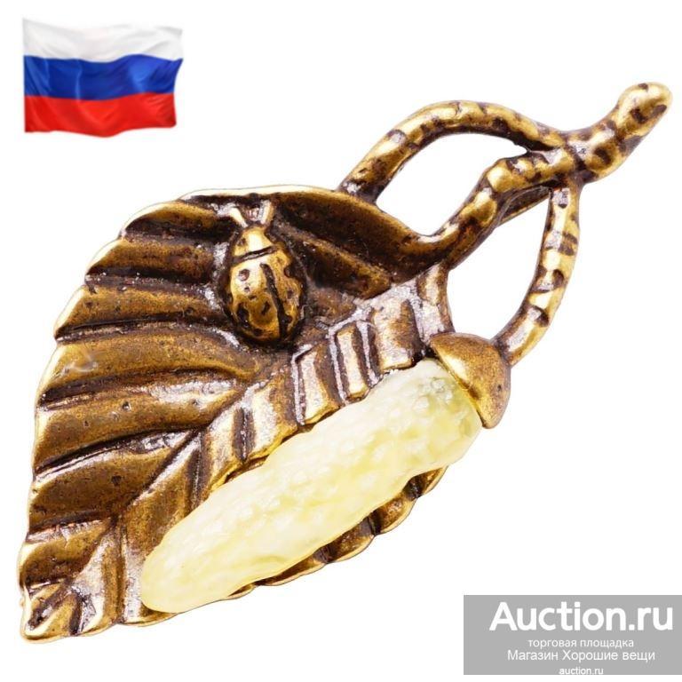 """Брошь - кулон """"Береза Цветущая"""" листики янтарь балтийский бронза брошка подвеска 2931"""