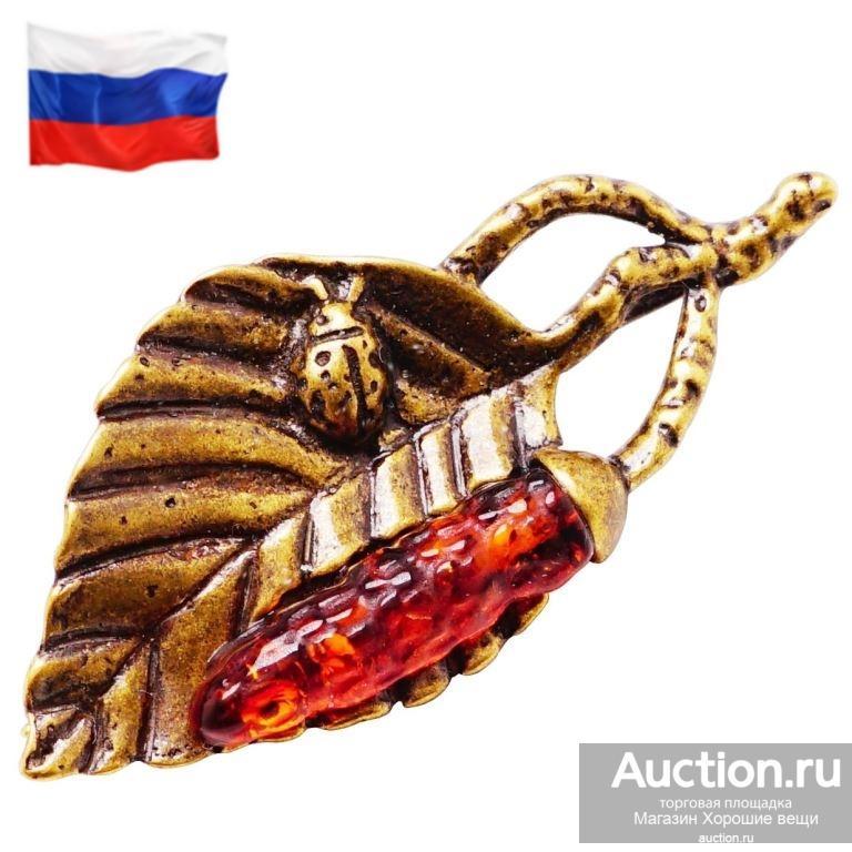 "Брошь - кулон ""Береза Цветущая"" листики янтарь коричневый балтийский бронза брошка 2931"