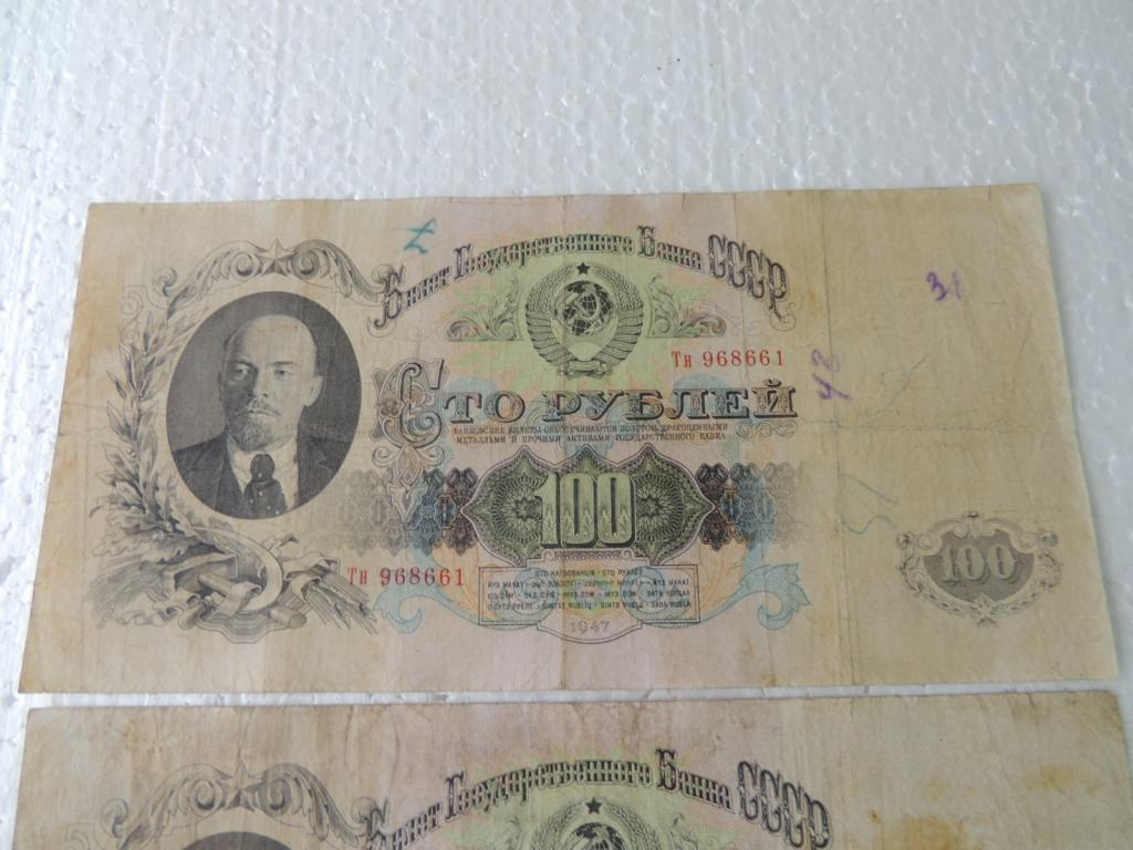 100 Рублей СССР 1947 г 3 шт Оригинал с рубля  Смотрите Мои Другие Лоты Очень Много Банкнот СССР