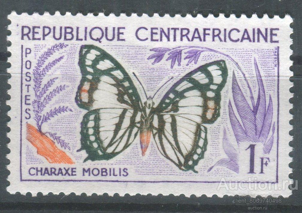 Марка Центральная Африка