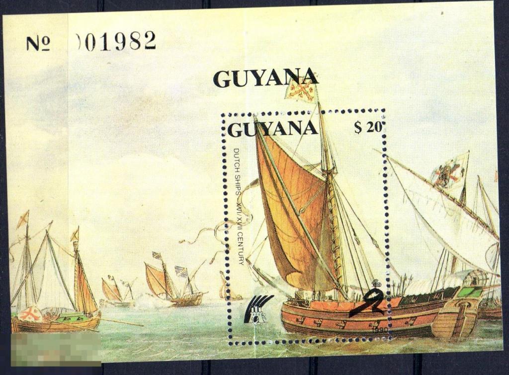 Парусники, голландский корабль, блок, Гайяна, 1990, MNH MI 15euro #block110