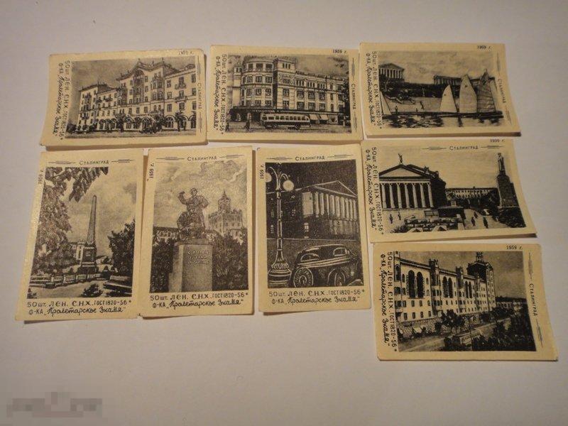 (WG) Спичечные этикетки Сталинград 1956 8 шт. Ретро транспорт (57-3) полная серия