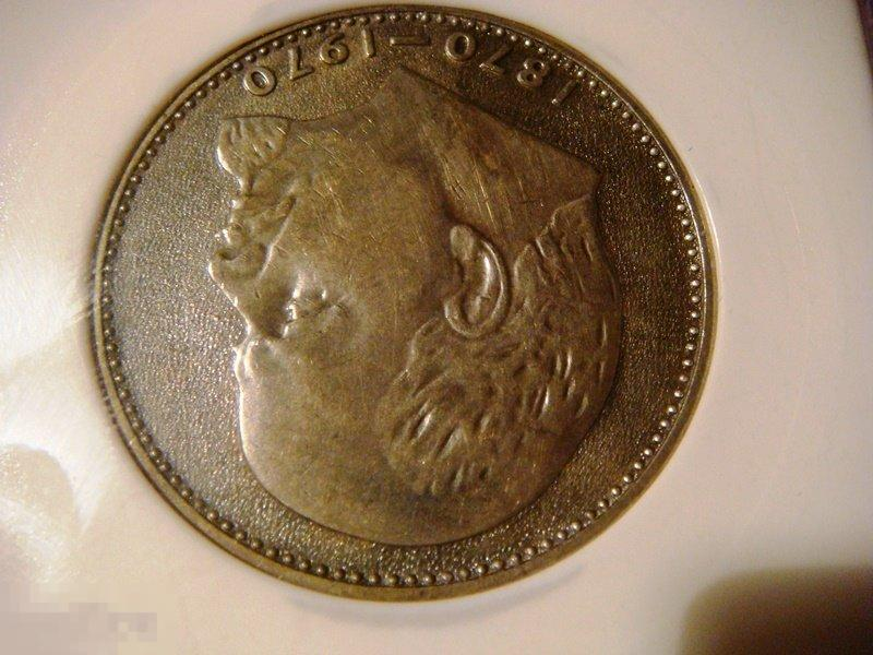 (WG) 1 рубль 1970 в слабе MS 68
