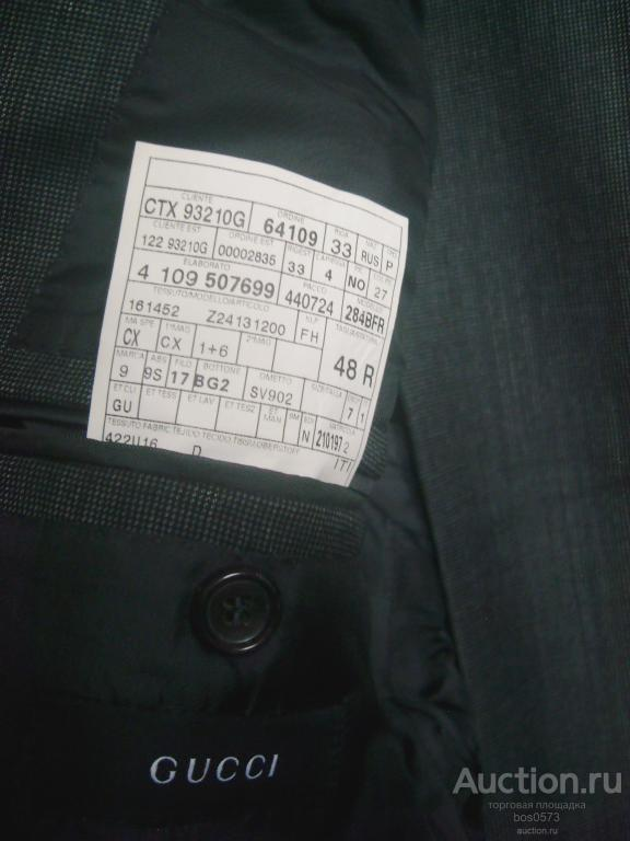 Мужской костюм Gucci оригинал Новый р.48
