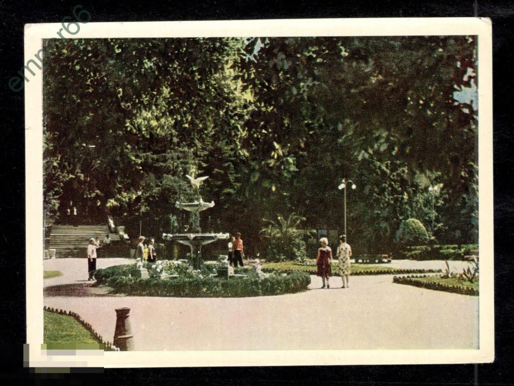 Орджоникидзе . Парк культуры и отдыха им. Хетагурова 1965 год .