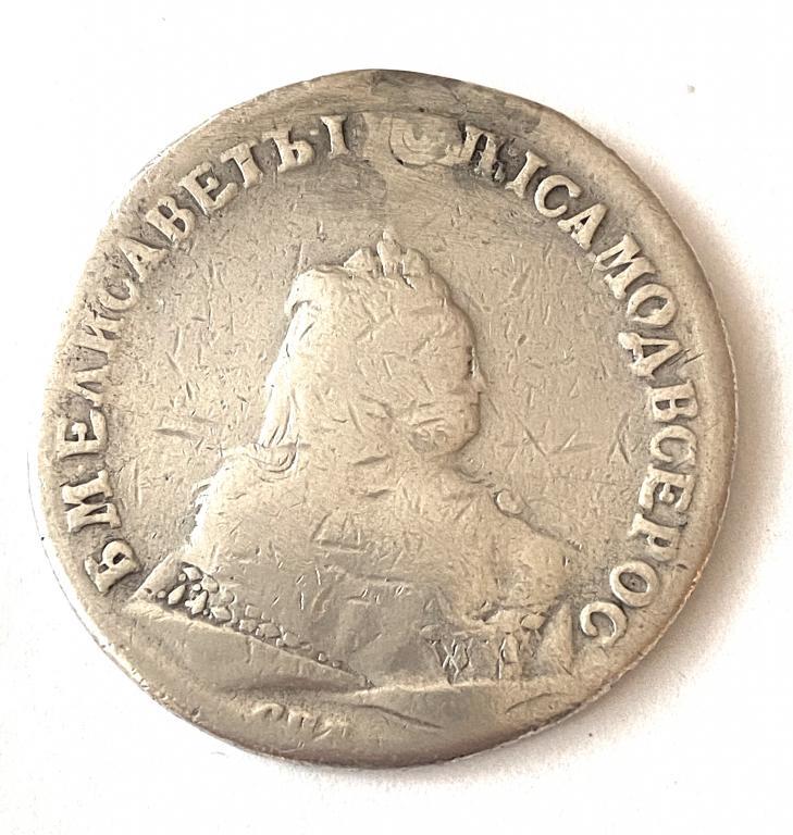1 рубль 1744 года   Оригинал   Редкий
