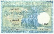 Бельгийское Конго 100 фр 1946