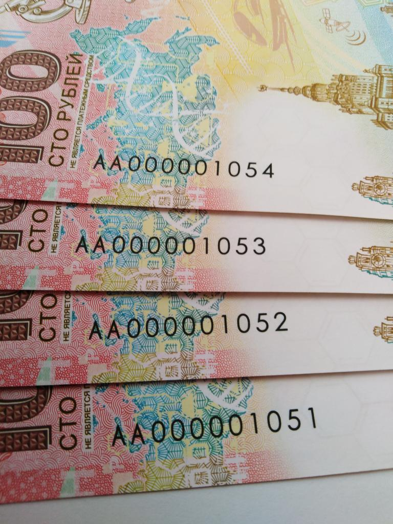 100 рублей 2020 год 4-шт. UNC. ПАМЯТНАЯ БАНКНОТА РОССИИ. Серия АА...... РАСПРОДАЖА!!!!