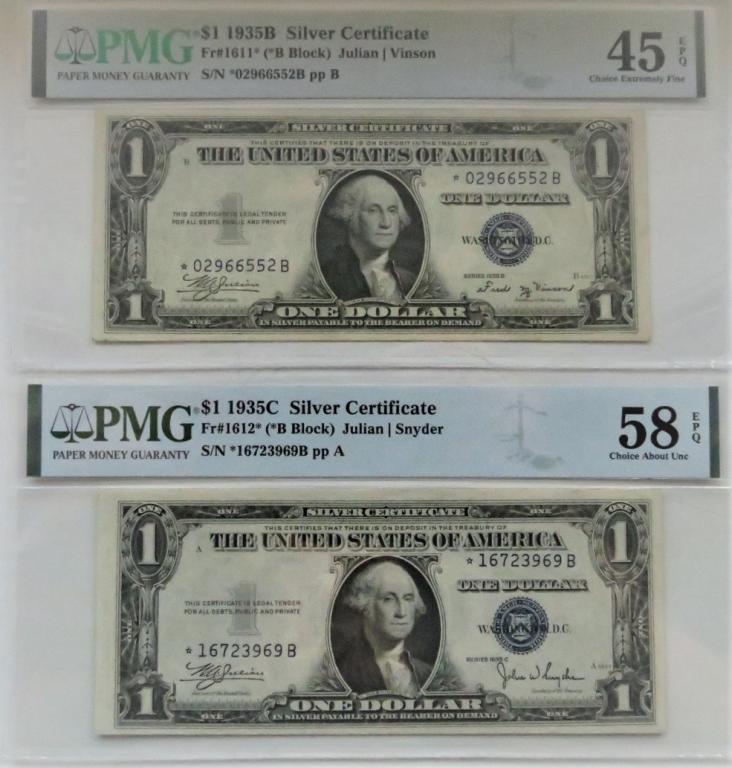 набор банкнот по 1 доллару США 1935 года ЗАМЕЩЕНИЕ PMG